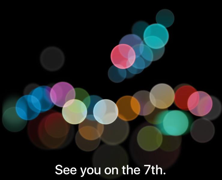 manzana-apple-presentacion-invitacion