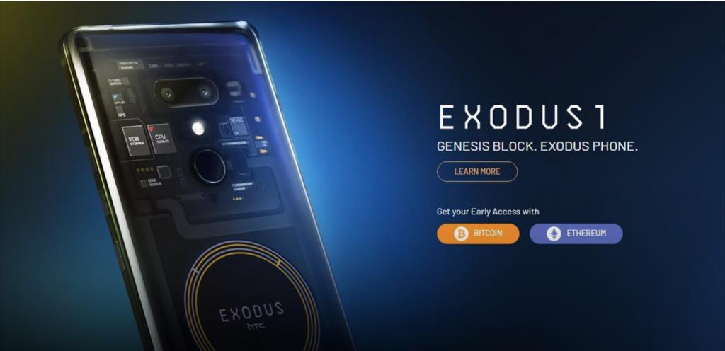 Exodus 1 de HTC