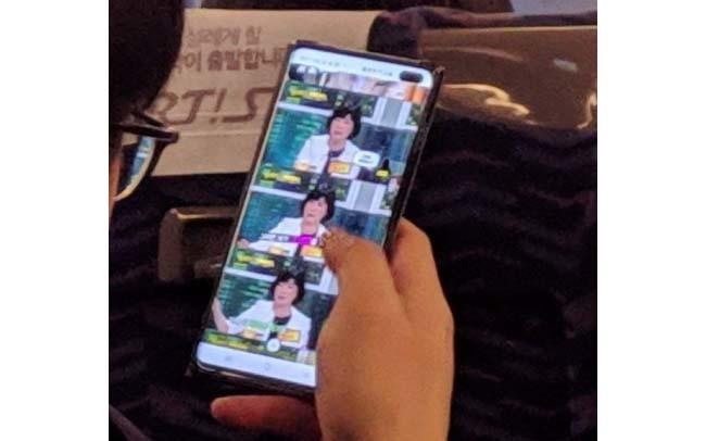 Galaxy S10 Plus filtrado