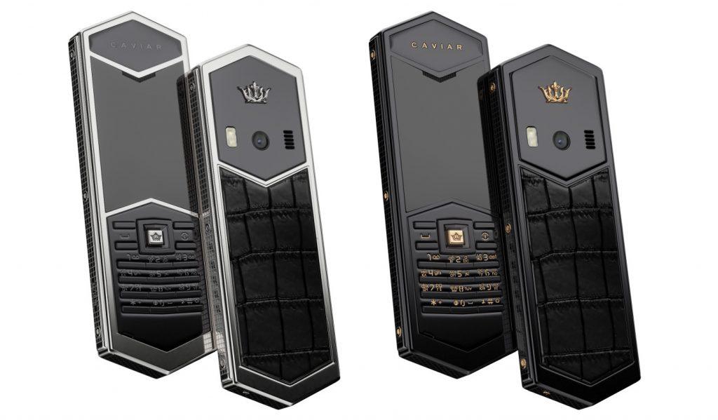 Nokia 6500 caviar