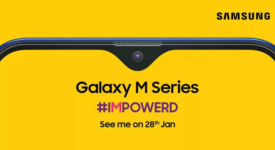 El notch llega a Samsung con el Galaxy M