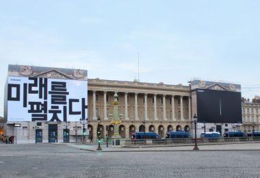 """Samsung """"ocupa"""" la plaza de la concordia en París"""